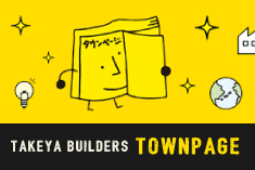 Takeya Builders TOWNPAGE